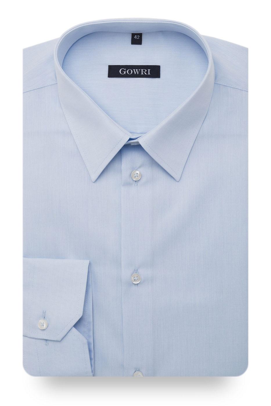 Hercules Blue Shirt